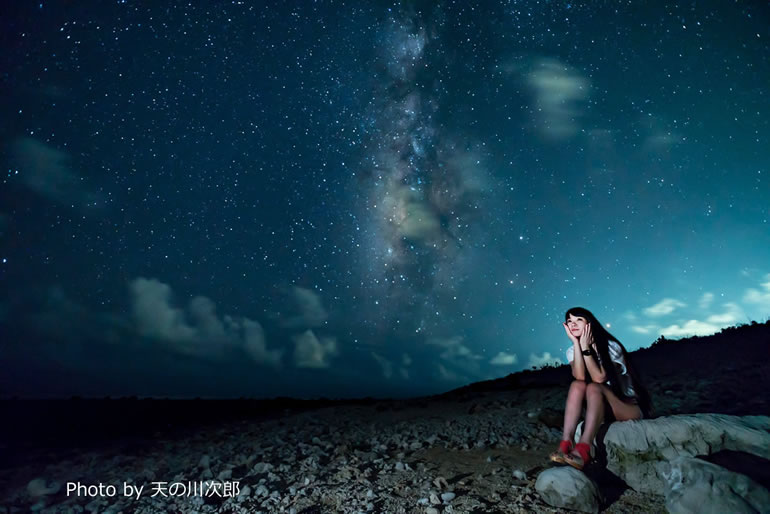 A starry sky is watched on Star Rise Beach where stars rise